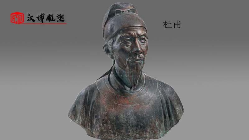 人物铸铜雕塑_现代人物雕像_名人主题铜雕_现代伟人雕塑_人物铜雕定制