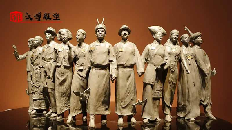 少数民族雕塑_人物雕塑定制_民族团结雕塑_民族雕塑定制_人物雕塑定制