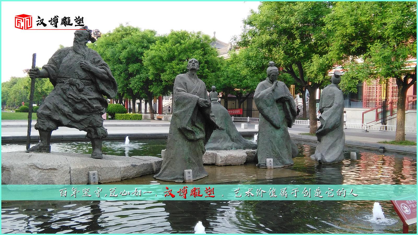 大型人物铜雕像制作;走进历史名人的世界