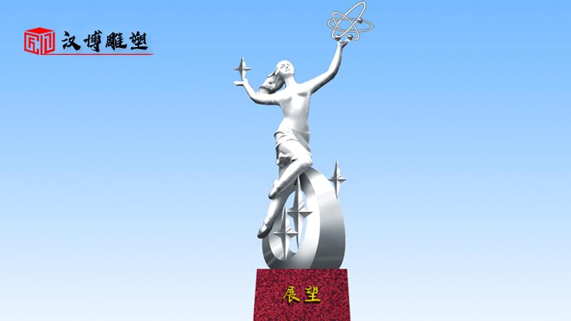 不锈钢雕塑加工_雕塑制作厂家_工艺品雕像_文化艺术雕塑_户外园林雕像