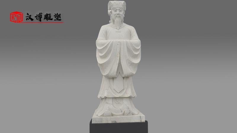 历史人物石雕_户外大型雕像_雕塑制作厂家_艺术主题石雕_人物雕像定制