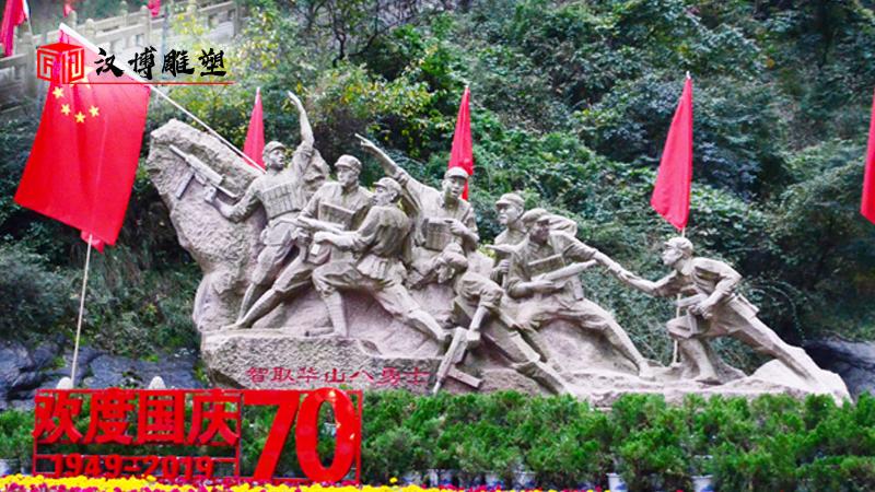 军人石雕_大型石雕_人物雕像_雕像订制_士兵雕像