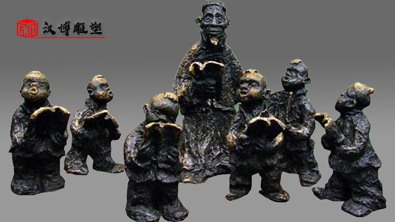 校园雕塑_读书雕像_人物雕像定制_学生雕像_校园雕像定制