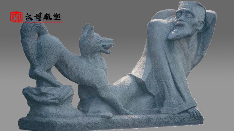 雕塑制作厂家_户外大型石雕_人物石雕定做_景观雕塑加工_园林雕像