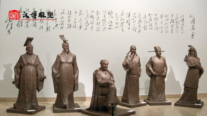 历史名人雕像_雕像定制_人物铜雕像_大型雕像_古代人物塑像