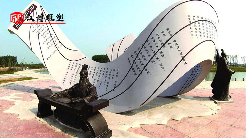 大型景观雕像_人物铸铜雕塑_户外雕像定制_户外大型雕塑_玻璃钢雕像