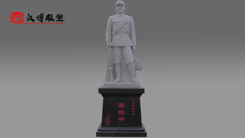 军人战士雕像_石雕制作厂家_加工人物雕塑_人物雕像定做_大型景观石雕