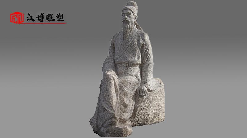 花岗岩雕塑_石雕制作厂家_石雕名人雕像_景观石雕人物_花岗岩石雕像