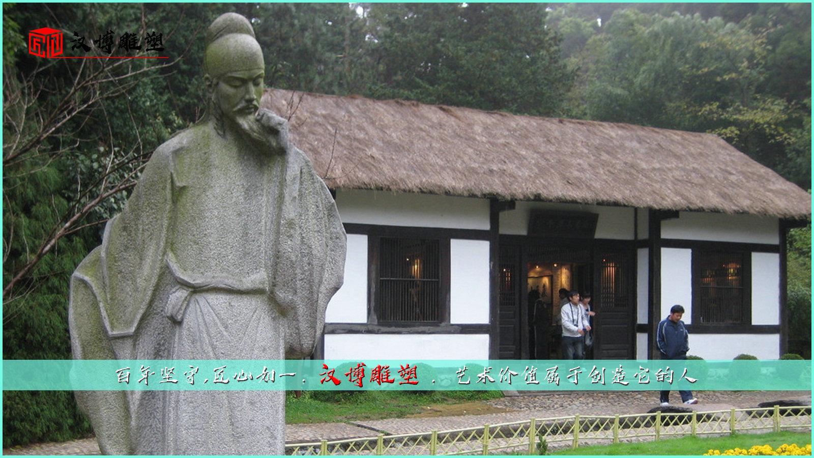 大型名人主题雕塑制作;用雕塑来浅谈白居易先生闲适诗的内涵