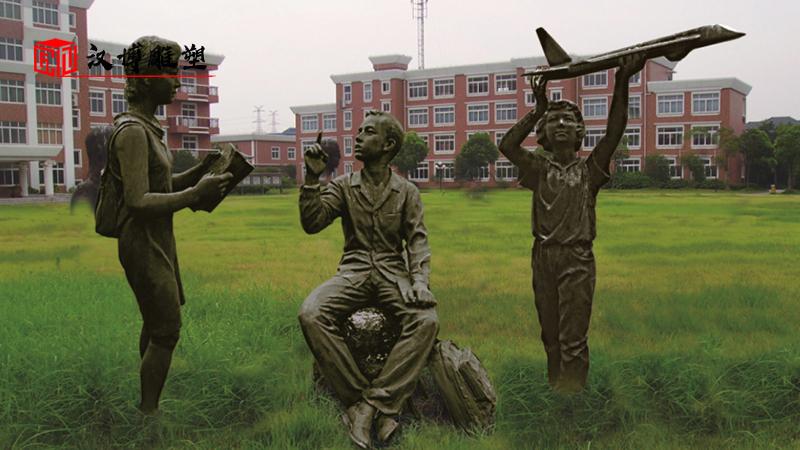人物铜雕制作_校园文化雕塑_人物铸铜雕像_户外景观雕塑_校园大型雕塑定制