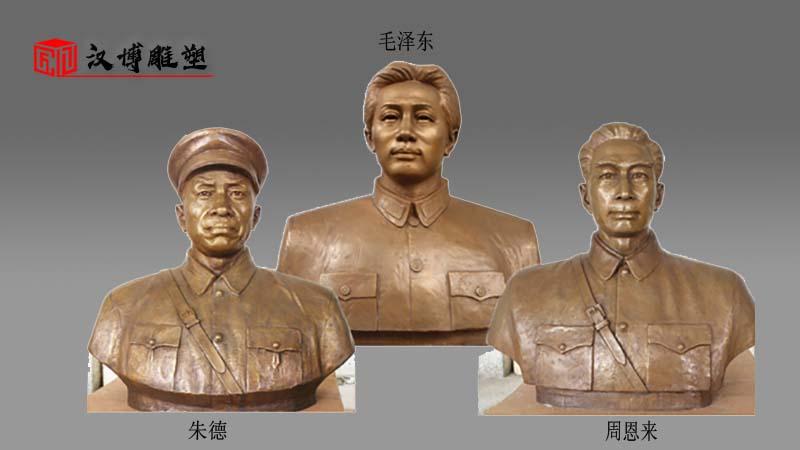 名人主题雕塑_人物铜雕制作_户外景观雕像历史名人铜雕_人物雕像制作