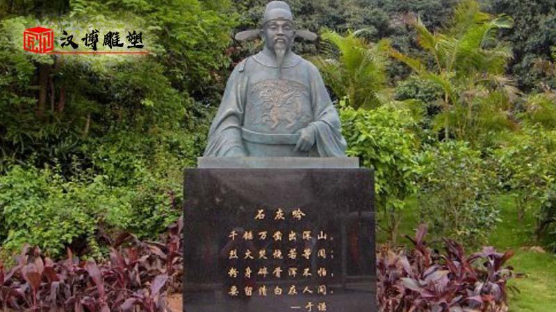 人物主题雕塑_历史名人雕像_户外景观铜雕_名人主题铜雕_人物铸铜雕塑
