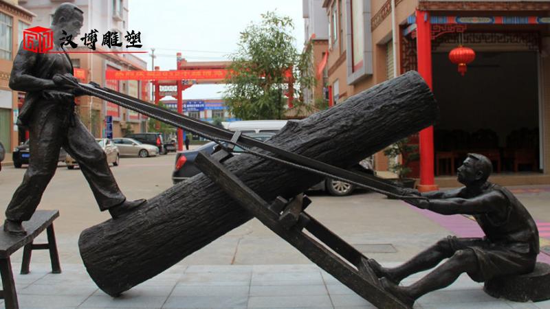 木匠主题雕塑_传统工艺雕像_人物铜雕定制_民俗文化雕像_大型铜雕定制