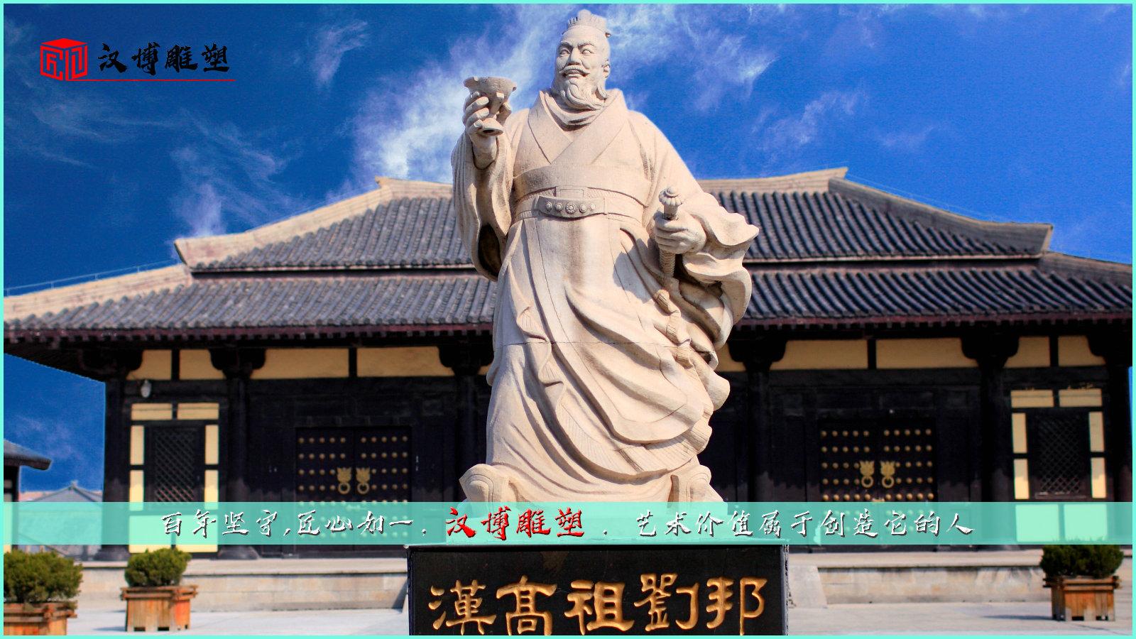 用雕塑文化传承良好品质;一起走进历史
