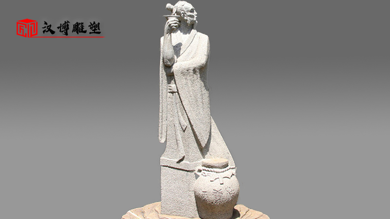 古代人物石雕_历史名人雕塑_人物石雕定制_石雕制作厂家_园林景观石雕
