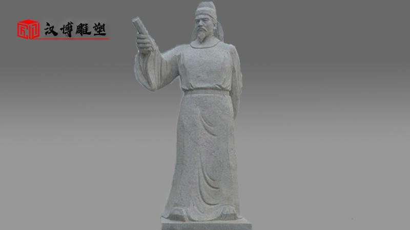 名人石雕定制_花岗岩雕塑_人物雕像制作_大型景观石雕_户外园林雕塑