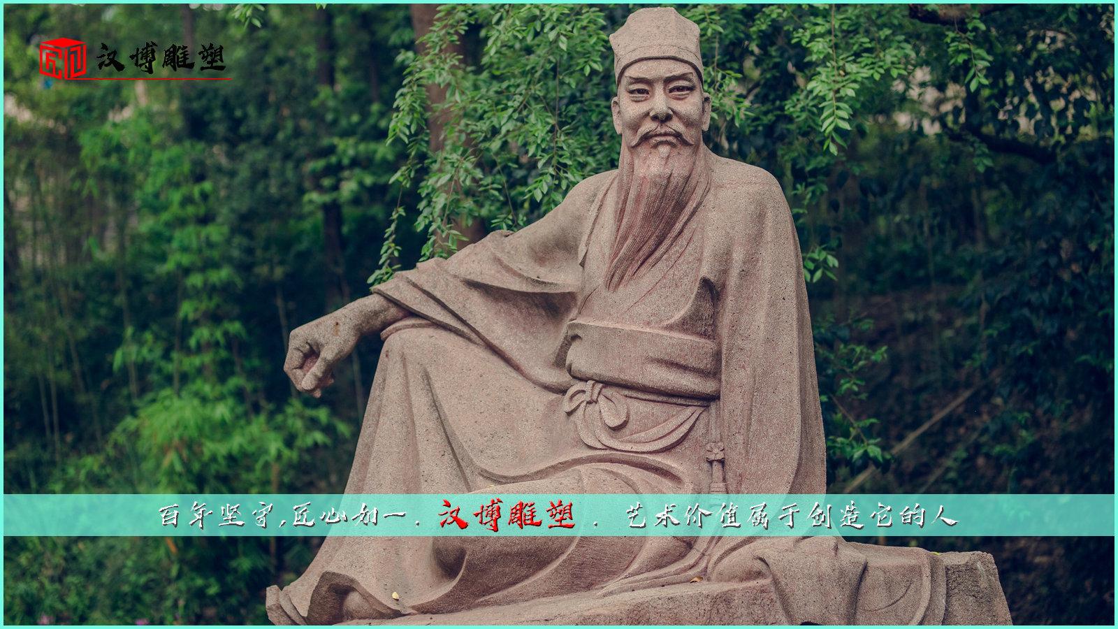 用雕塑讲解东坡先生的生活;感受历史文化气息