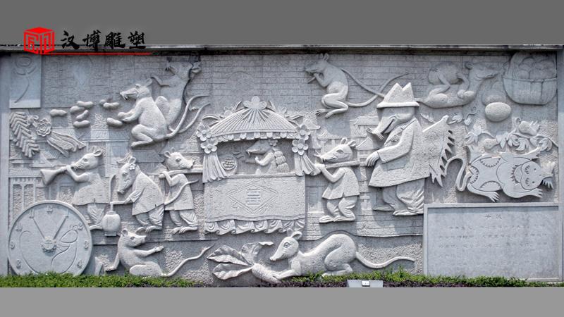 感受生肖文化魅力内涵,欣赏十二生肖主题浮雕