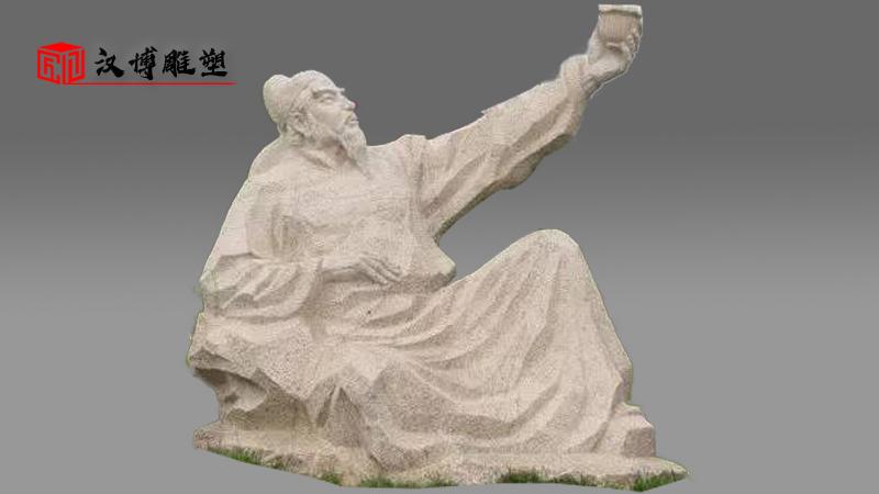 花岗岩雕塑定制_户外大型石雕_历史名人雕像_园林景观雕塑_人物石雕制作