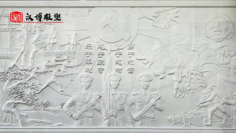 世界上最坚挺的是军人的肩膀;军人主题文化浮雕欣赏