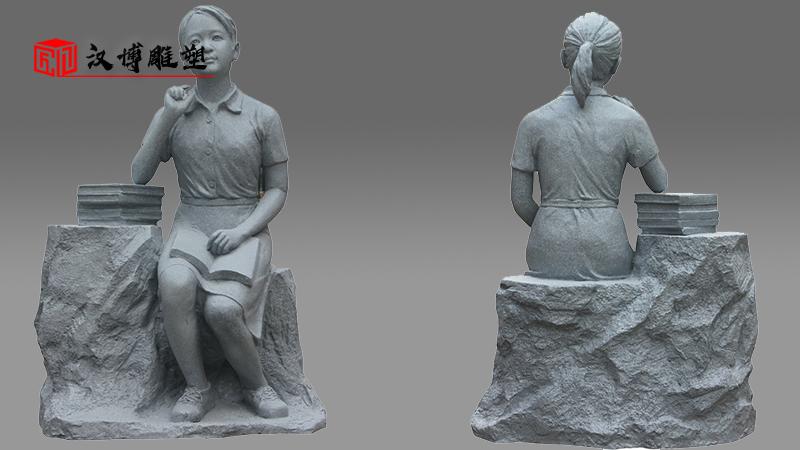 校园人物雕塑_石雕人像定制_大型雕塑制作_校园石雕像_户外景观雕塑
