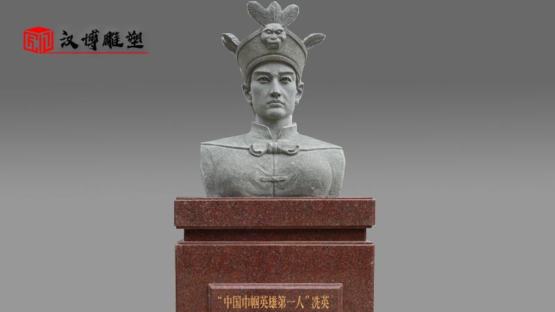户外大型石雕_园林景观雕塑_人物雕像定做_石雕像加工_传统文化雕塑