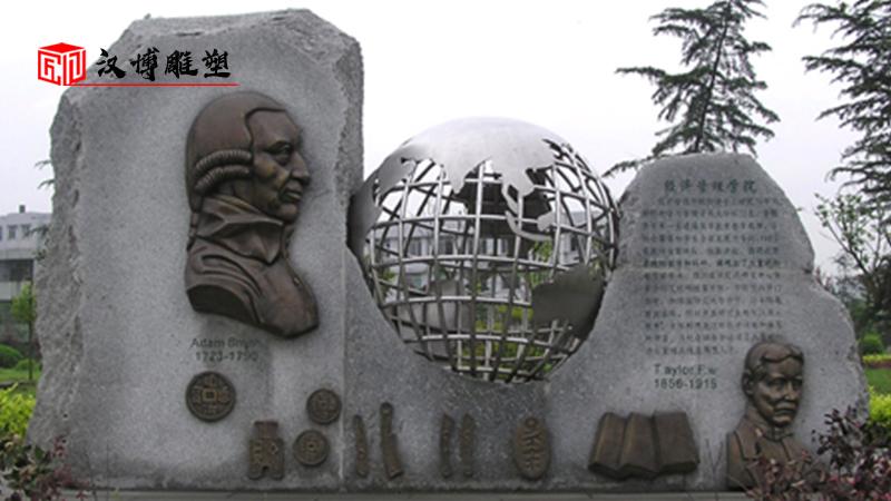 校园主题人物石雕像情景雕塑您都了解嘛?来欣赏一下吧!
