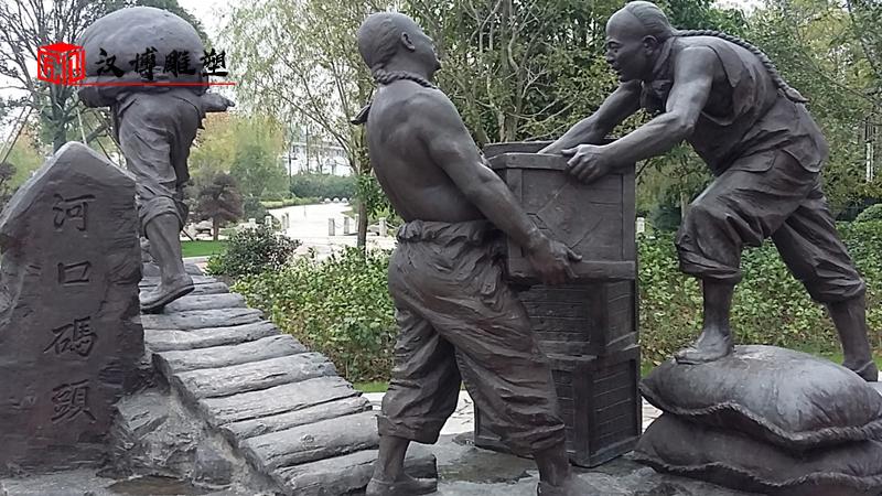 人物铜雕制作_历史码头雕像_大型景观雕塑_码头文化雕像_户外大型雕塑