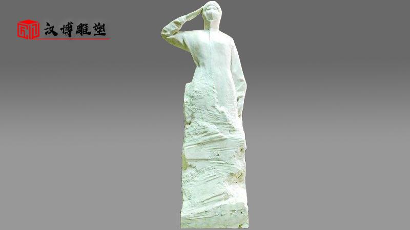 汉白玉主题雕塑_户外大型石雕_工艺品雕像定制_人物塑像加工_景观石雕制作