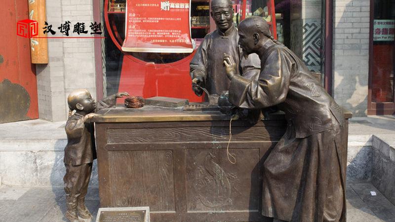 人物雕塑厂家_户外景观雕塑_商业街主题雕像_人物铸铜雕塑_古街文化定制