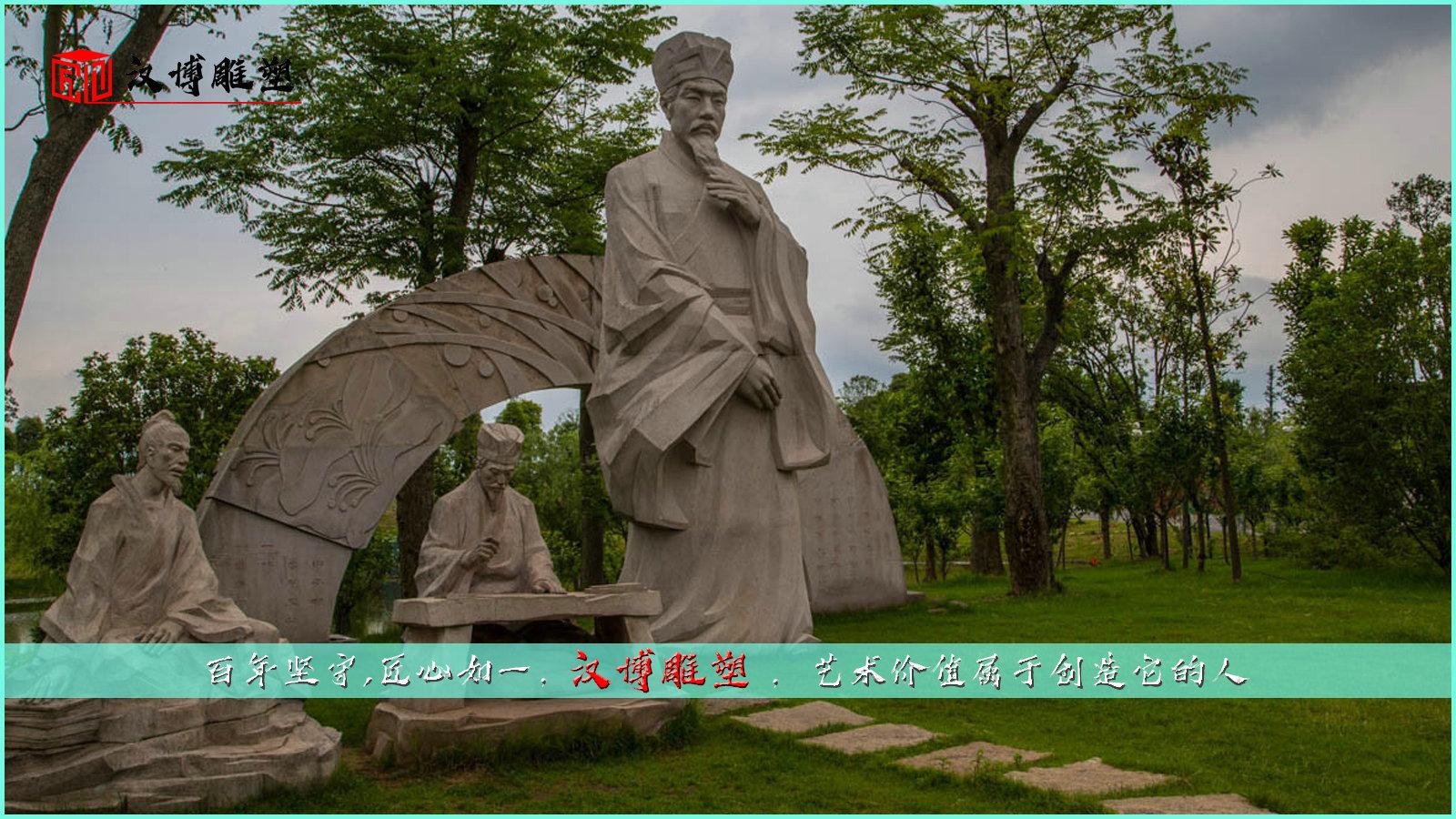 大型人物雕塑制作;在名师笔下寻找山水魅力