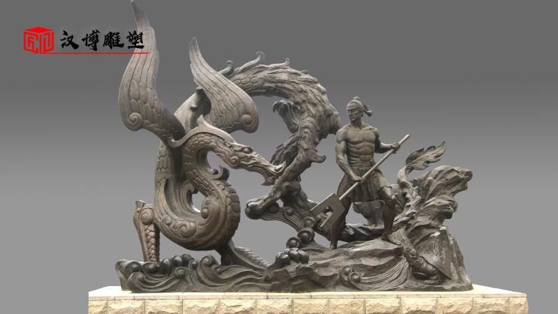 大禹治水雕像_神话雕塑定制_人物铜雕_历史人物雕塑_名人雕像定制