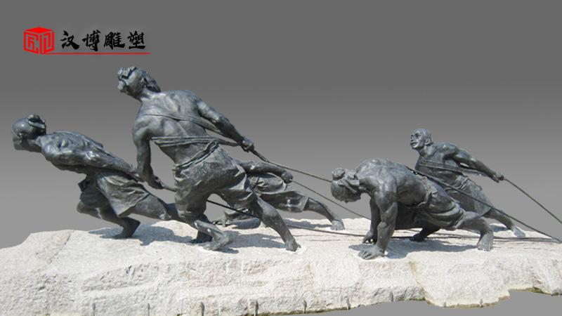 纤夫雕像定制_大型雕塑_人物铜雕_人物铸铜雕像_纤夫人物铜雕