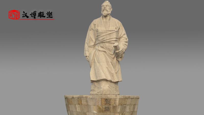 石雕工艺品_人物雕像定做_户外园林雕塑_大型景观石雕_文化艺术雕像