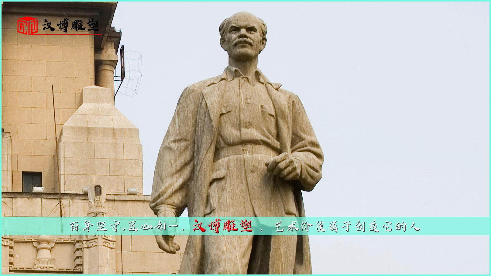 走进名医主题雕塑;传承中华文化向白衣天使致敬