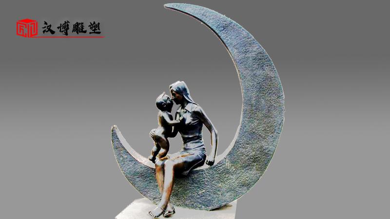 母爱雕像_人物雕塑定制_大型铸铜雕塑_和谐社会雕塑_铸铜人物雕塑