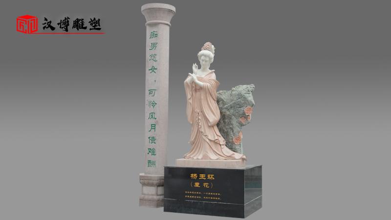 古代名人雕塑_人物石雕定制_园林景观石雕_大型石雕像_户外雕塑