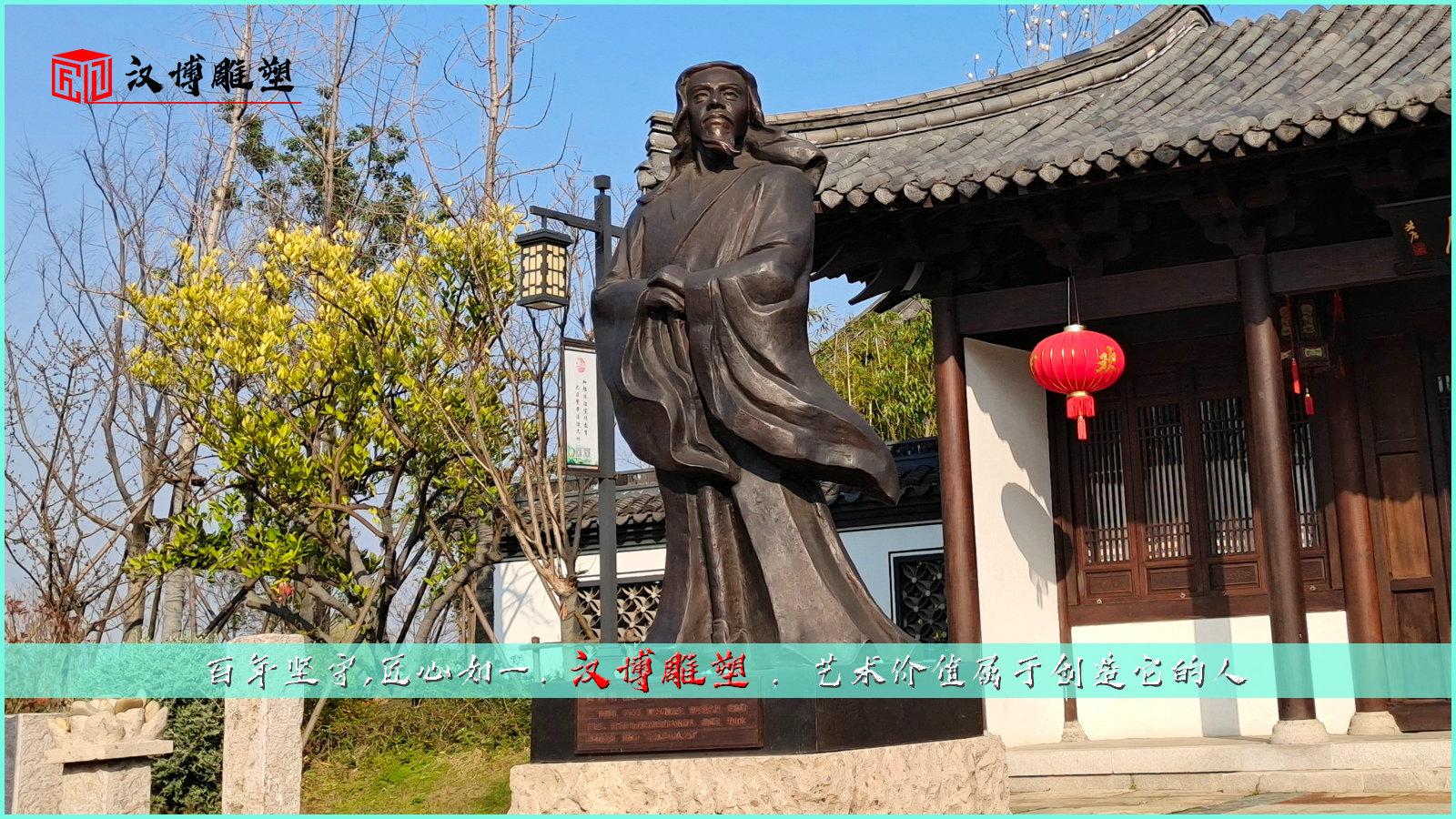 陶渊明主题人物雕塑;领略历史文化气息